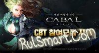 Скриншот Cabal Mobile
