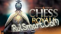 Скриншот Might & Magic: Chess Royale