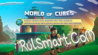 Скриншот World of Cubes Survival Craft