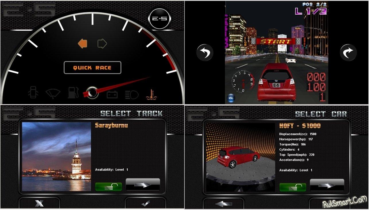 Все для тачфонов 240х400ru  java игры  240х320  e-5 underground 3d для экранов 240x320самые быстрые автомобили