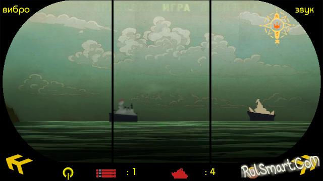Symbian 3 Игровые Автоматы
