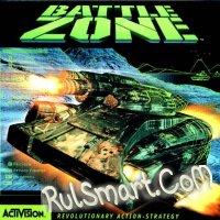 Скриншот MGS BattleZone online
