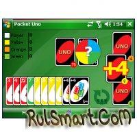 Скриншот Pocket Uno