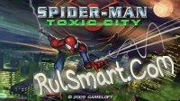Скриншот Spider-Man Toxic City SIS!!!