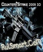 Скриншот Counter Strike 2009 3D