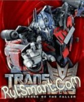 Скриншот Transformers 2: Revenge of the Fallen
