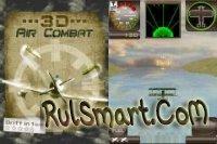 Скриншот 3D Air Combat