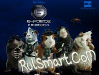 Скриншот G-Force
