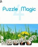 Скриншот Puzzle Magic [4] - v1.00(2)