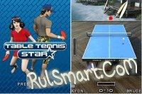 Скриншот Table tennis star