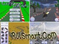 Скриншот Go-Karts! 3D