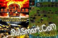 Art Of War 2:Global Confideration