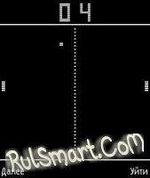 Скриншот Pong