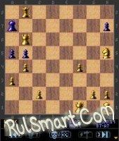 Скриншот Chessmaster