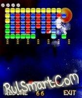 Скриншот FireBall