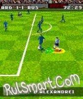 Скриншот Football Pro