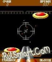 Скриншот Skeet_Shooting