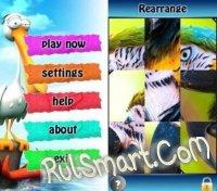 Скриншот Jigsaw