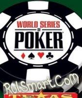 Скриншот  World Series of Poker: Texas Hold'em
