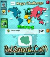 Скриншот Ovi Maps Challenge