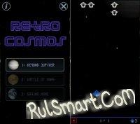 Скриншот RetroCosmos