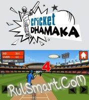 Скриншот Cricket Dhamaka