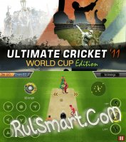 Скриншот Ultimate Cricket '11 World Cup Edition