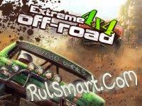 Скриншот Extreme 4x4 Off-Road
