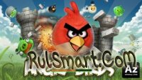 Angry Birds NEW MOD