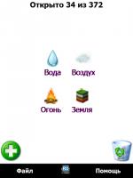Скриншот Alchemy