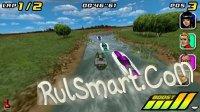 Скриншот Соревнование Катеров (Powerboat Challenge 3D)