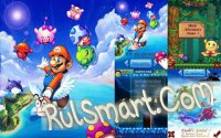 Super Mario: Neverland adventure