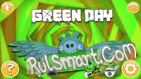 Скриншот Angry Birds Green Day