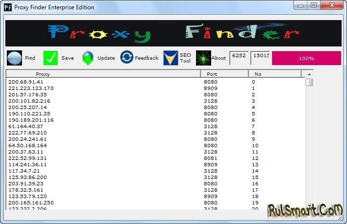 proxy finder enterprise 2.5 crack download