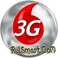 Усилитель интернет сигнала 3G