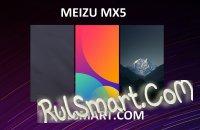 Скриншот Обои MEIZU MX5