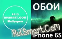 Обои Apple iPhone 6S