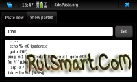 Скриншот pastekdeorg