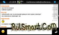 Скриншот qutIM