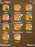 Скриншот 30 папок для Menu Editor