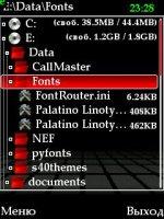 Скриншот Xplore mod