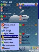 Скриншот Apple by Snoze