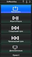 Скриншот Управление плеером при заблокированном экране смартфона