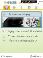 Скриншот N-Gage_v1.20(1459)ru#by_BodyZ