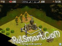 Скриншот Age of Empires ® III (rus)