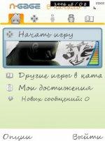Скриншот N-Gage_v1.40(1557)ru