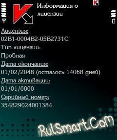 Скачать бесплатно программы для работы в Интернете для Symbian 9.4 Opera, U