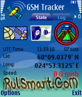 Скриншот GSM Tracker