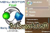 Скриншот Menu Editor v3.05