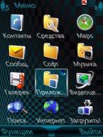Скриншот Шрифт SegoeUILeftBold Symbian 9